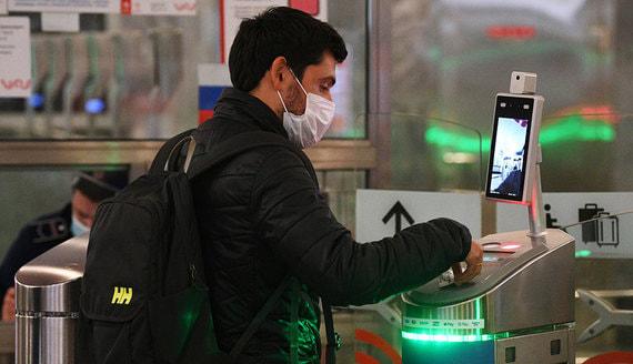 В Москве людей с повышенной температурой не будут пускать в транспорт