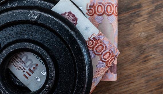 Регионам спишут долги по кредитам за финансирование инвестпроектов