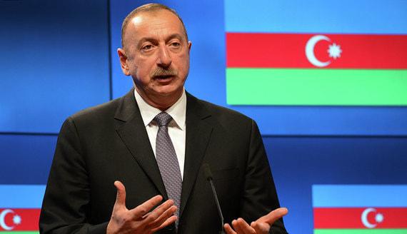 Алиев осудил Минскую группу ОБСЕ за нежелание «давить» на Армению