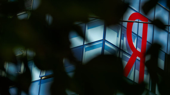 «Яндекс» назвал число запросов от властей на данные пользователей