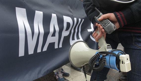 Власти Москвы отклонили все заявки на «Русский марш»