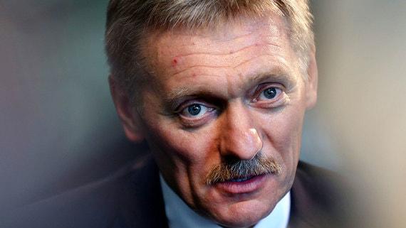Песков назвал недопустимым соперничество в решении конфликта в Карабахе