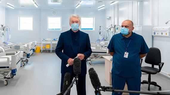 Собянин открыл пятый резервный госпиталь для пациентов с COVID-19