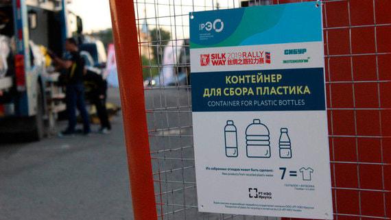 В правительстве раскритиковали работу оператора мусорной реформы