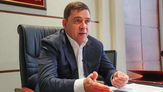 Глава Свердловской области рекомендовал продлить каникулы в школах региона