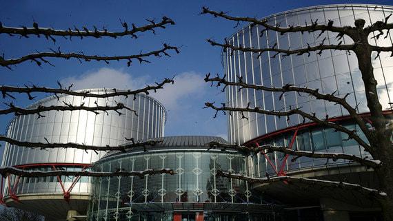 Неуважение к российской власти оценит Страсбургский суд