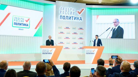 Администрация президента отобрала политиков по конкурсу
