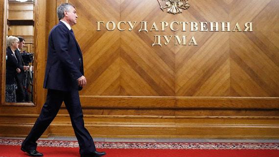 Руководству Госдумы будет негде встречаться