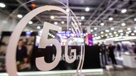 К 2030 году в России будет 50 млн пользователей 5G