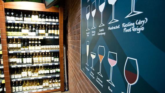 Дистрибутор Ladoga удвоит число винотек под своим брендом