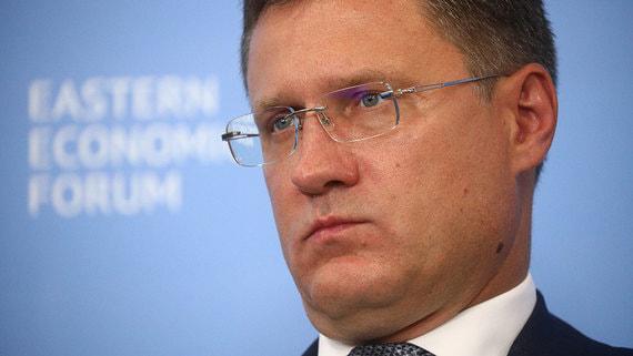 Новак предложил учитывать уровень газификации при оценке работы губернаторов