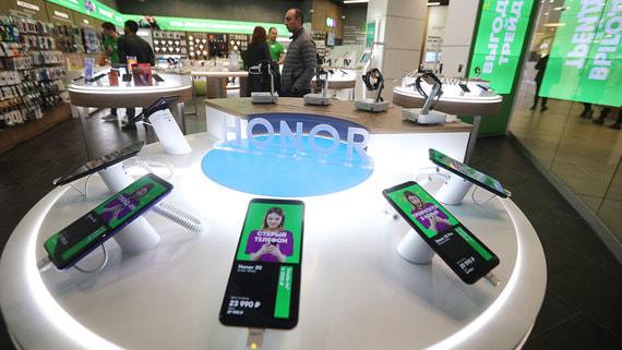 Huawei продаст Honor за $15 млрд