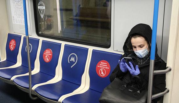 Приложение «Метро Москвы» стало показывать загруженность вагонов