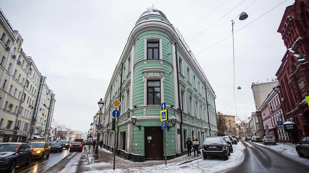 Мэрия Москвы купила бывший офис Royal Bank Of Scotland возле Кремля