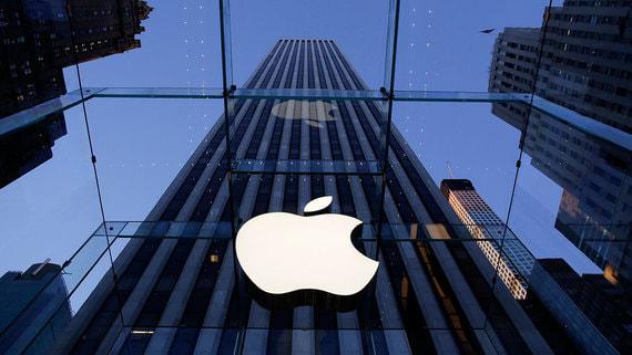 «Налог Apple» снижен вдвое