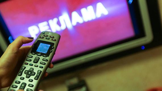 Цены на телерекламу в 2021 году вырастут не у всех