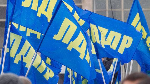 ЛДПР потеряла большинство в гордуме Хабаровска