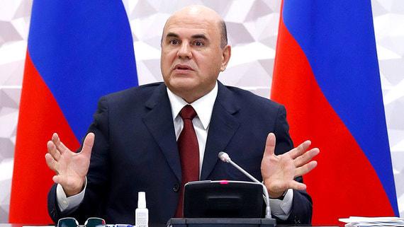 Мишустин сообщил подробности реформы институтов развития