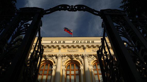 Политика Банка России сдерживает рост экономики