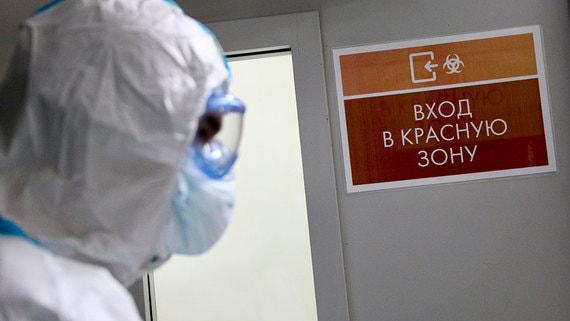 В России за сутки впервые выявили более 27 000 случаев коронавируса