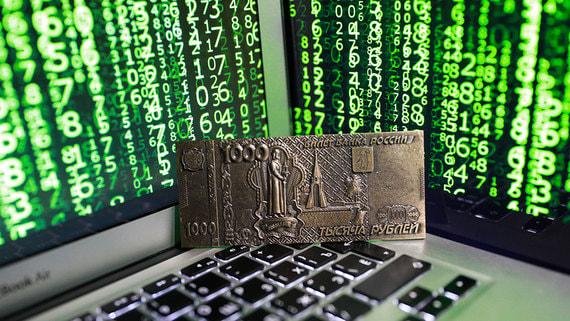 Началось публичное обсуждение концепции цифрового рубля