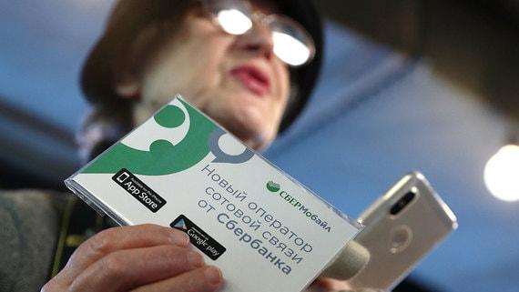 Абоненты «Сбермобайл» и «Тинькофф мобайл» смогут подключиться к сети через приложения банков