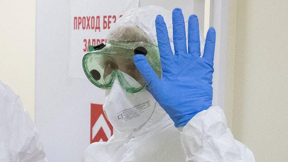 В России выявили более 26 000 новых случаев коронавируса
