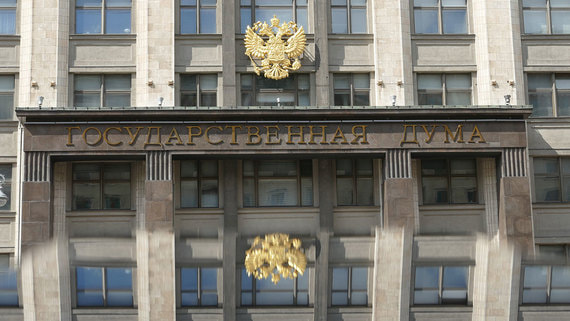 В Госдуму внесен законопроект о запрете на второе гражданство для госслужащих и силовиков