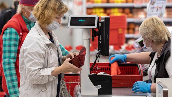 Росстат собирается использовать данные с кассовых аппаратов при расчете инфляции