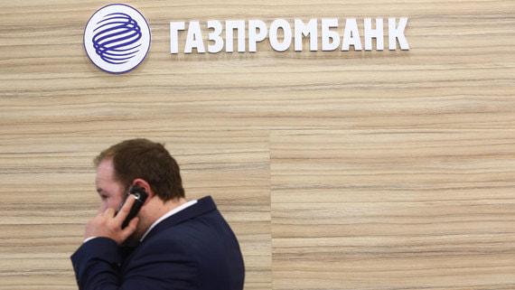 Газпромбанк запустил виртуального мобильного оператора