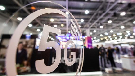 ФАС одобрила создание СП операторов связи для развития 5G