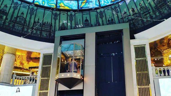 normal 1cix Один из крупнейших производителей лифтов в мире выставлен на продажу