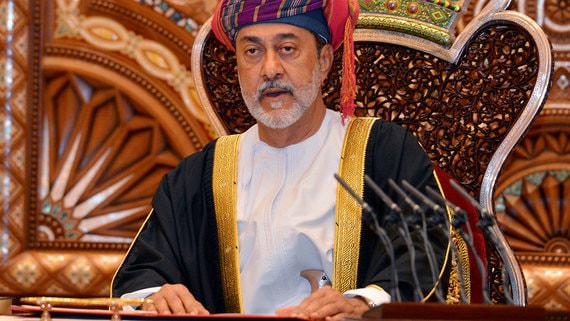 В Омане впервые за 50 лет сменился правитель