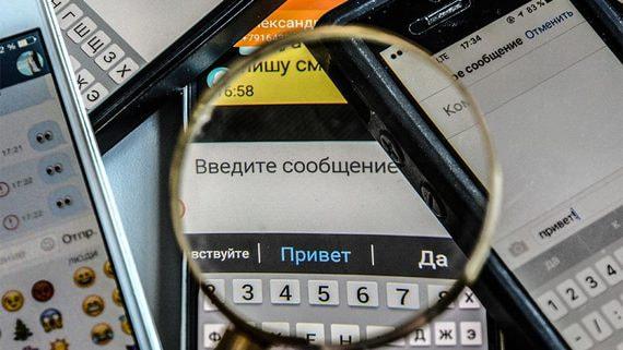 У российского sms-агрегатора резко подешевели облигации