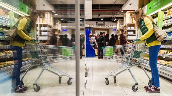Как поддержать потребительский спрос в стагнирующей экономике