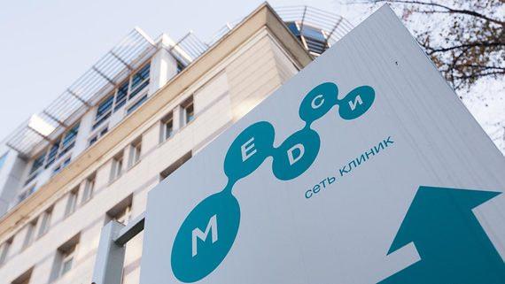 «Медси» Владимира Евтушенкова приобрела первую клинику за два года
