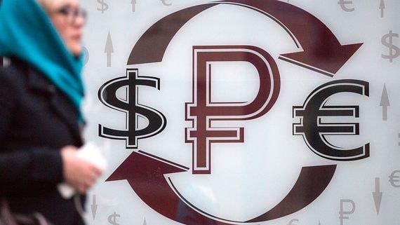 Отставка правительства ненадолго снизила курс рубля