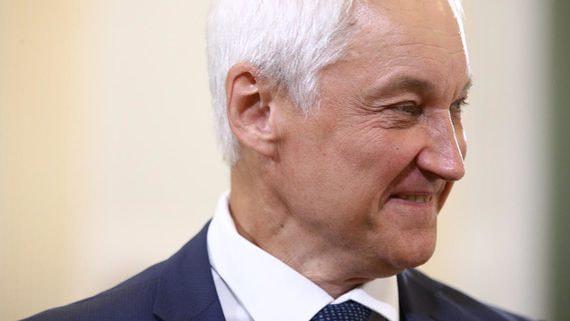 Первым вице-премьером может стать Андрей Белоусов