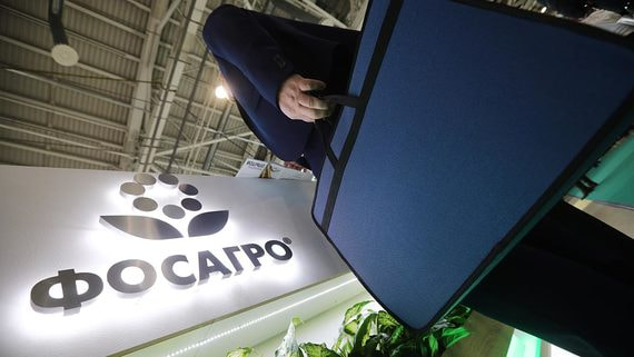 normal 1n9g «Фосагро» разместила облигации на $500 млн