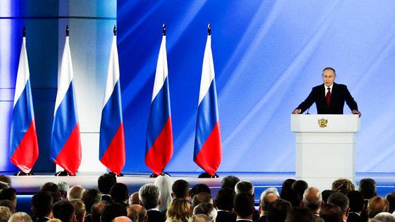 Послание Путина Федеральном собранию. Онлайн-трансляция