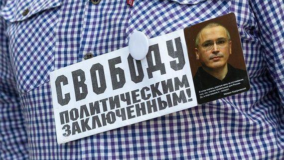 Сторонники Ходорковского создают партию с прицелом на выборы в Госдуму