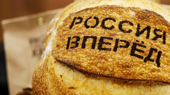 Минэкономразвития оценило для экономики предложения Путина в послании