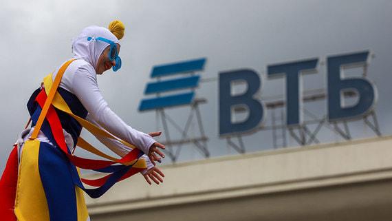 ВТБ могут приватизировать без продажи госпакета