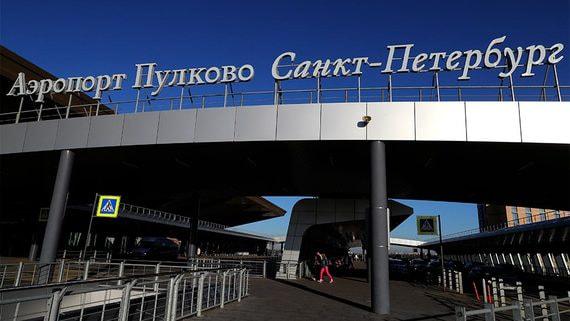 Группа «Аэрофлот» закрыла бизнес-зал «Пулково» для пассажиров международных рейсов