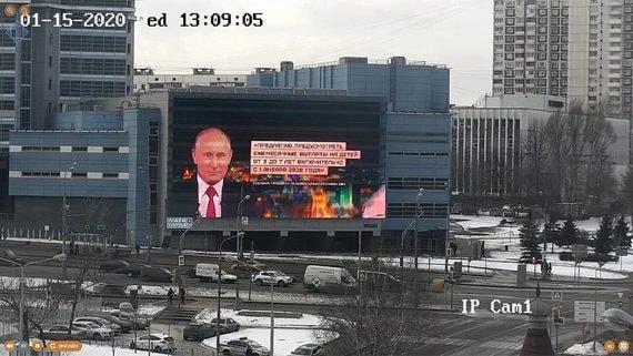 Какие возможности открывает конституционная реформа для будущего Путина