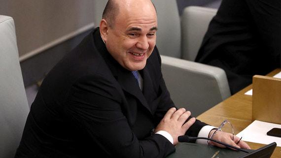 Госдума поддержала назначение Мишустина премьером