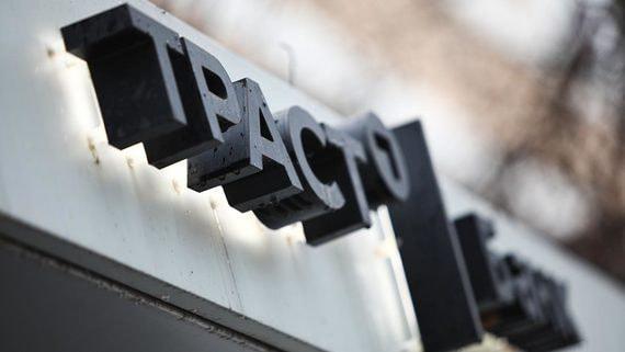 «Траст» выделит 200 млн рублей на финансовые расследования