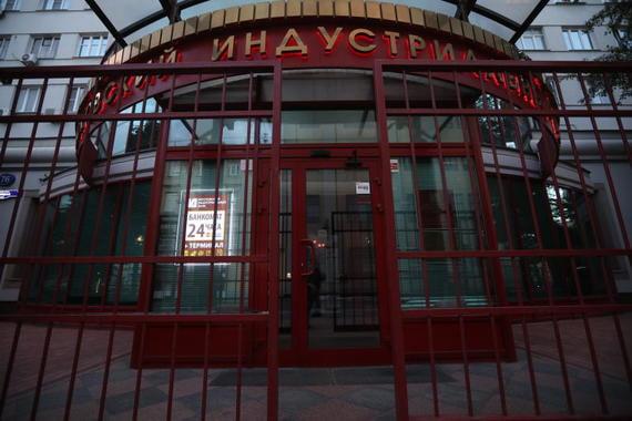 ЦБ предъявил претензии на 195 млрд рублей за крах еще одного банка