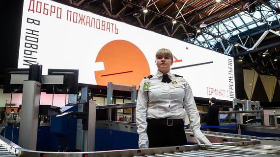 Аэропорт «Шереметьево» запустил новый терминал стоимостью 32 млрд рублей