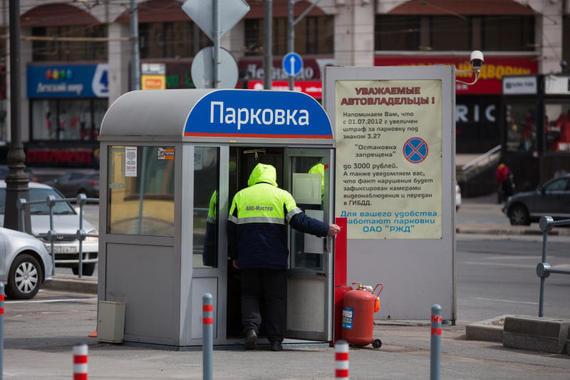 Парковка еще на 80 улицах Москвы станет платной